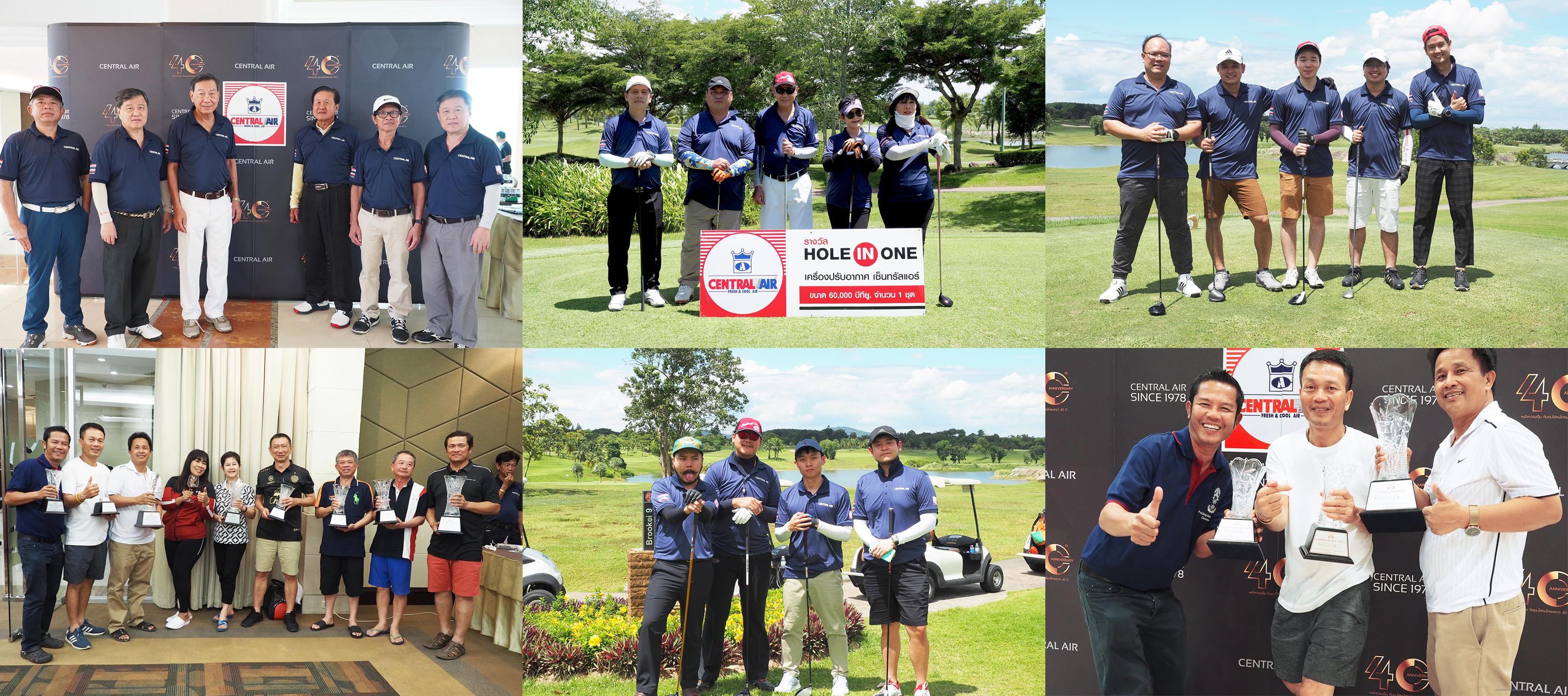 Central Air Golf Club 2019