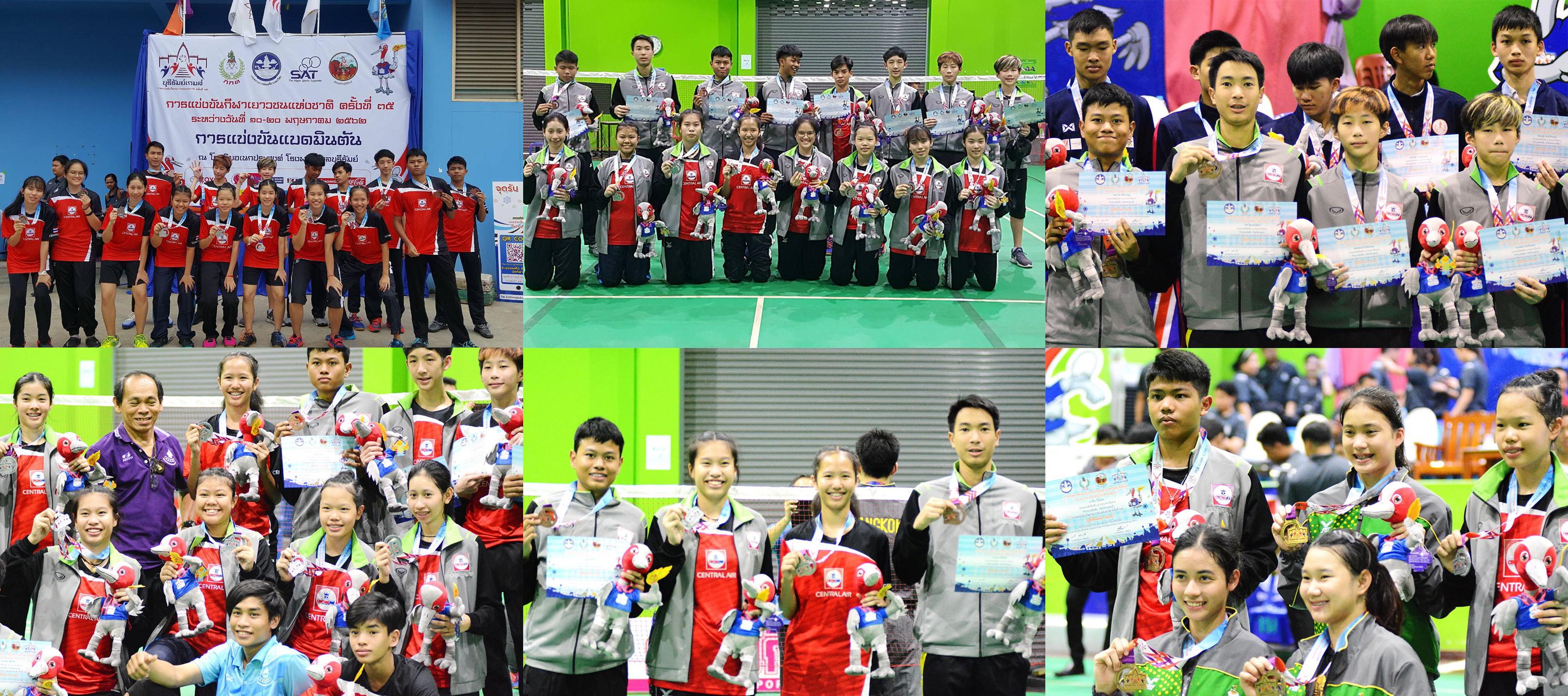 ทีมแบดมินตันนนทบุรี บุรีรัมย์เกมส์